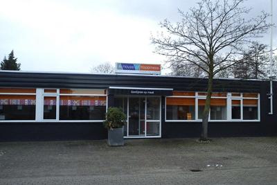 Experience Center Waddinxveen